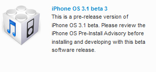 iphone-3-1-beta3